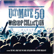 2CD: Ultimate 50 Worship Collection