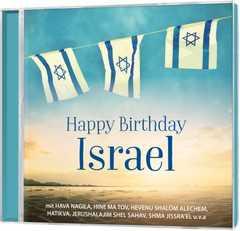 CD: Happy Birthday Israel